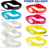 pwb_balance_01o.jpg