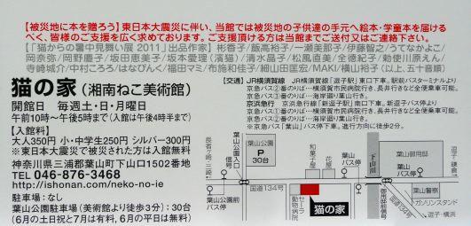 P1140418_2.jpg