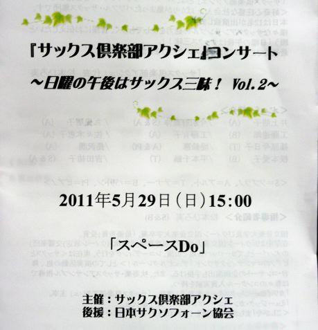 P1140496_2.jpg