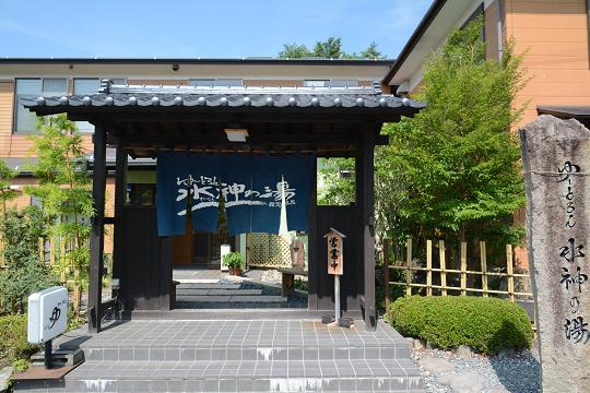 130810-36suijinnoyu.jpg