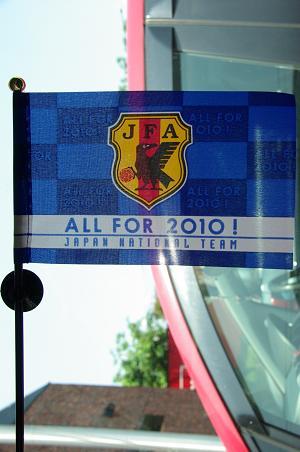 100612-04japan flag
