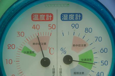 100717-2539℃