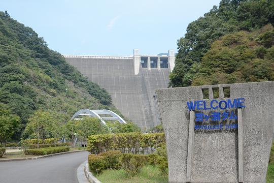 130817-06miyagase dam01
