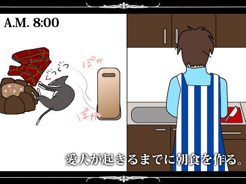 004_20101127010429.jpg
