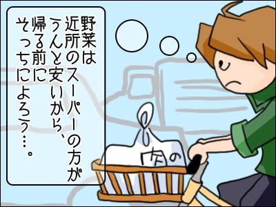 008_20100915203508.jpg
