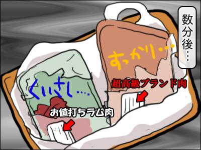 014_20100915203540.jpg