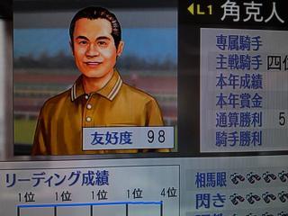 SN3O0040_convert_20110218185908.jpg