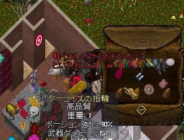 2010y10m15d_034123625.jpg
