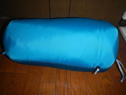 20130209_Spiral Hollow Bag #3_C