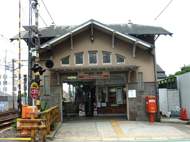 南海諏訪ノ森駅