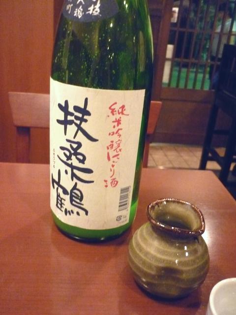 扶桑鶴 純米吟醸 にごり酒