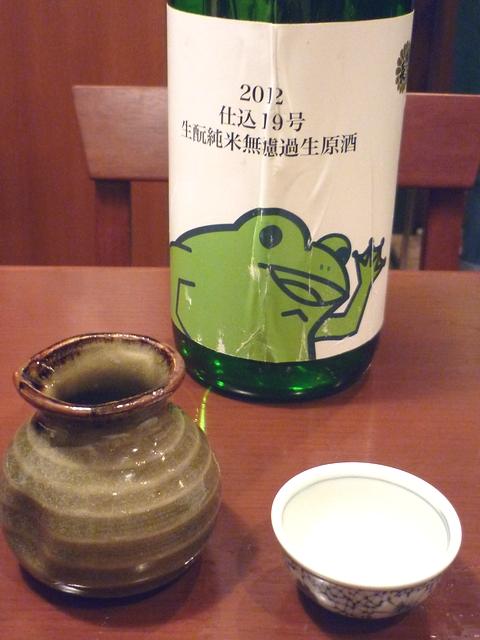 きぬ川 國乃長 生もと純米無濾過生原酒