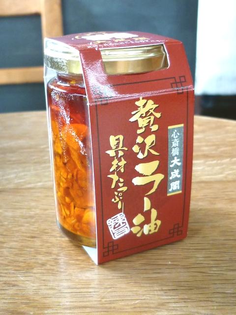 大成閣の食べるラー油