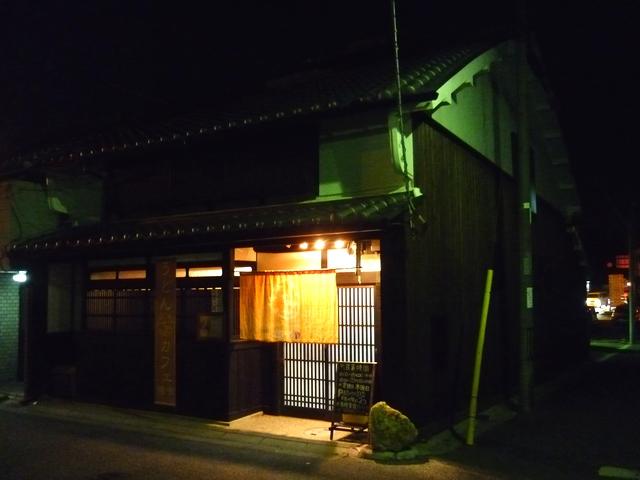 麺喰(夜)