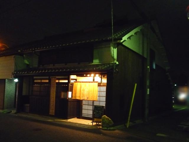 麺喰 12-10