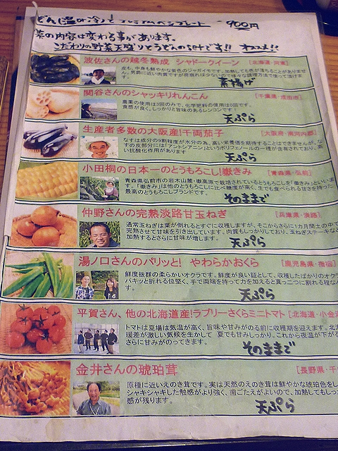 プレミアムベジプレートの野菜