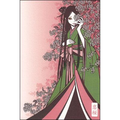 ワカマツカオリ 恋桜