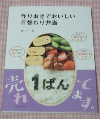 book230905.jpg