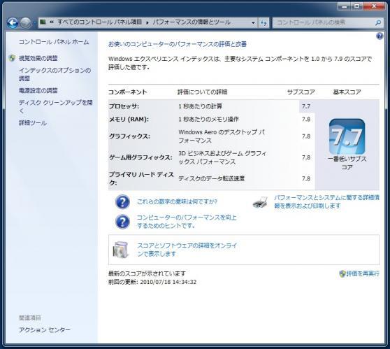 Xpower-4GHZ-we.jpg