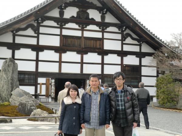 カウチサーフィン(中国・香港、アイシィー)、京都・嵐山の天龍寺にて。