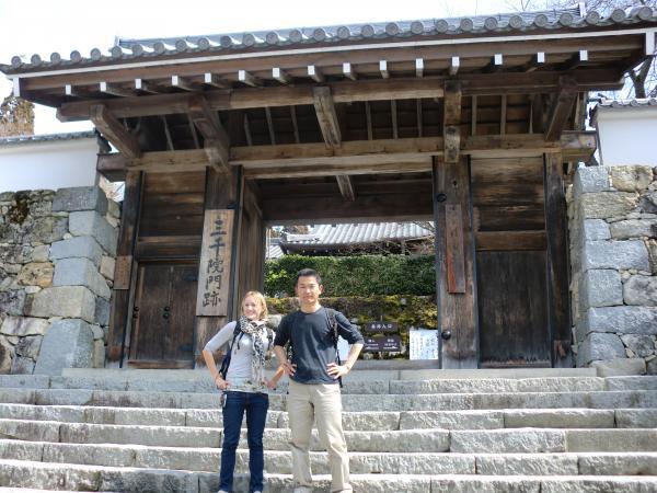 カウチサーフィン(イギリス、シャナ)、京都・大原・三千院にて。