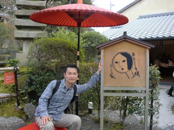 カウチサーフィン(イギリス、シャナ)、京都・哲学の道の「よーじやカフェ」にて。