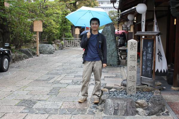 カウチサーフィン(私)、壬生寺にて。