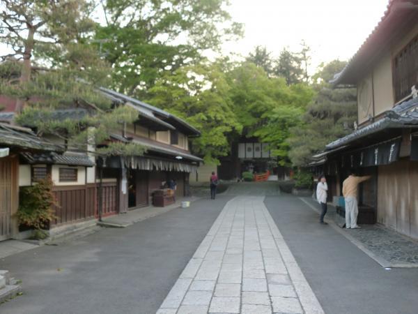 カウチサーフィン(今宮神社のあぶり餅)