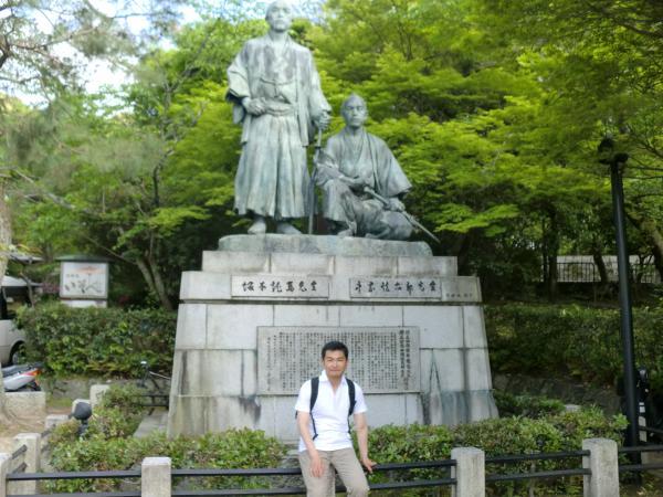 カウチサーフィン(私)、坂本竜馬と中岡慎太郎の像