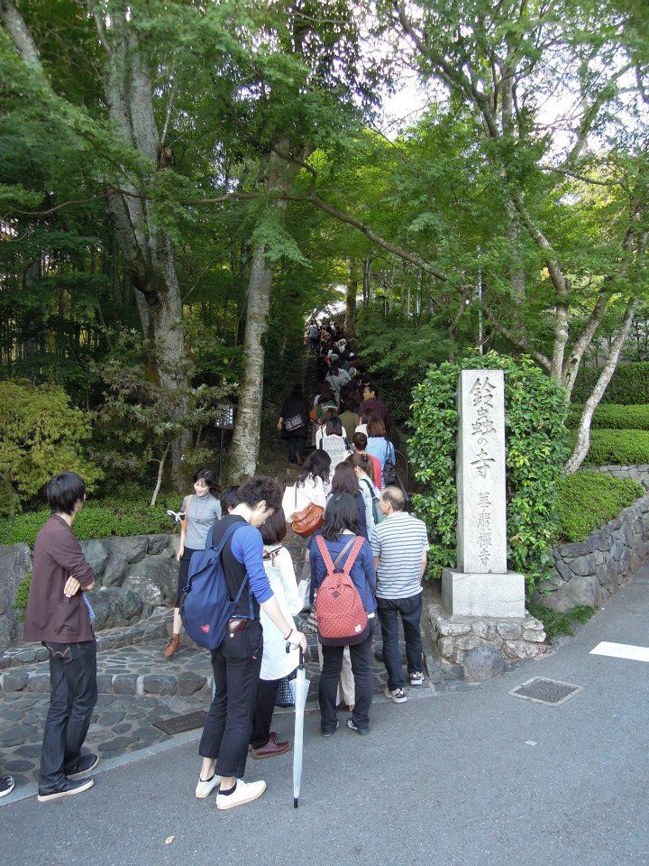 鈴虫寺前の行列