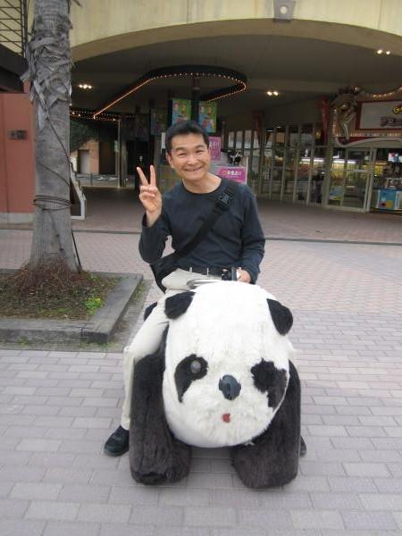 CouchSurfing(パンダに乗る私。)