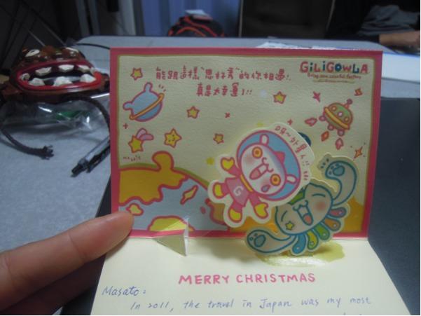 カウチサーフィン(ペギー、台湾)、クリスマスカード