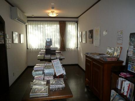 木ノ花美術館