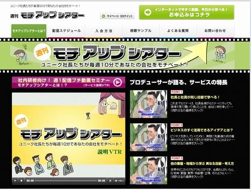 ブログ・モチアップMTG00