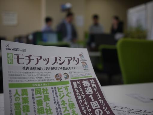 ブログ・モチアップMTG01