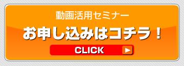 button_20111015172618.jpg