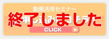 button_20111212203748.jpg