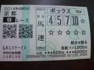 20141019kyot9r.jpg