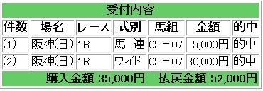 20141207han1r.jpg