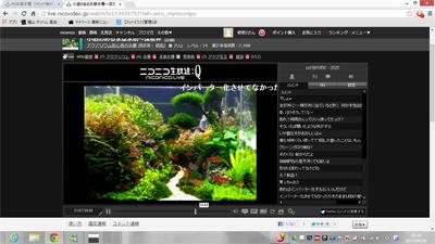 スクリーンショット-(3) - コピー