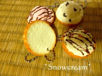 クッキーのせアイス2
