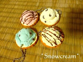 クッキーのせアイス