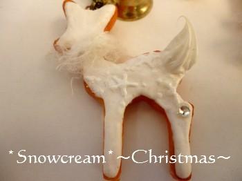 バンビちゃんクッキー・クリスマスver.3
