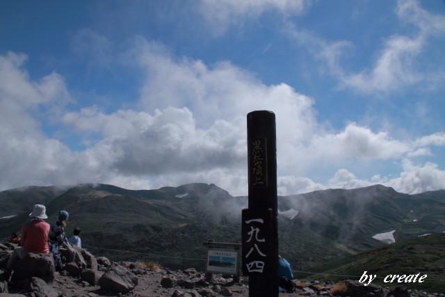 389黒岳頂上