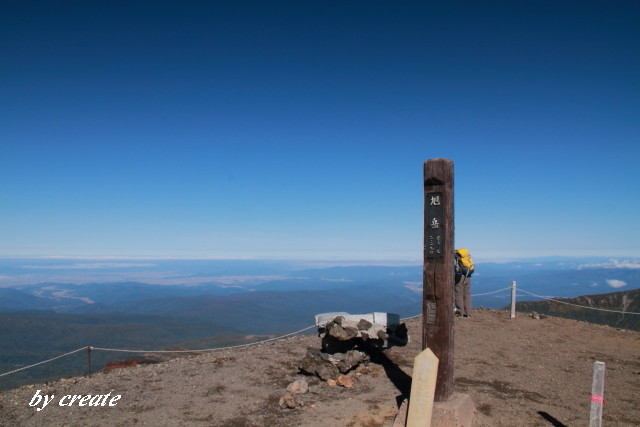 090旭岳頂上