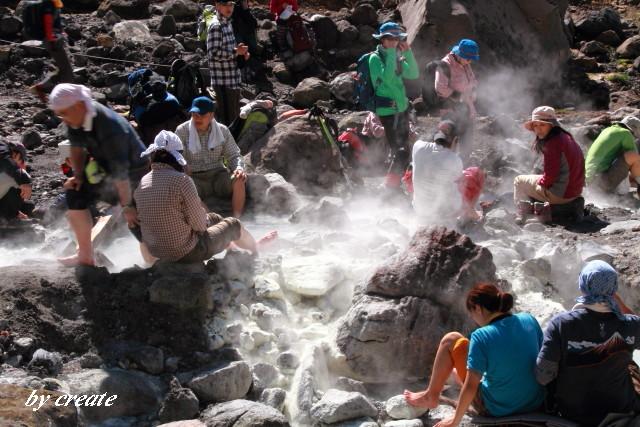 158中岳温泉