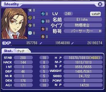 マキシさんLv249