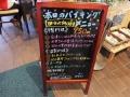 bange-mitinoeki3-web300.jpg