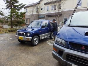 sensyafuyu1-web300.jpg