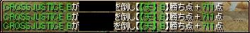 天地KILL10-11-12